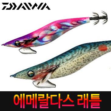 다이와 에메랄다스 래틀/에기루어/무늬오징어/에깅낚시/